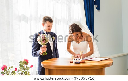 leave application for marriage ceremony in office