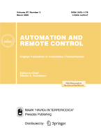 iet control theory and applications impact factor