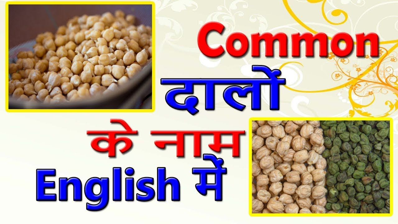 meaning of applicable in hindi