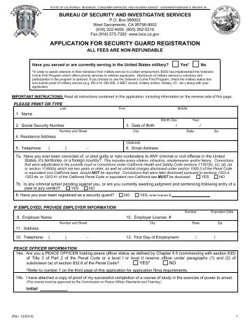 security guard license application form