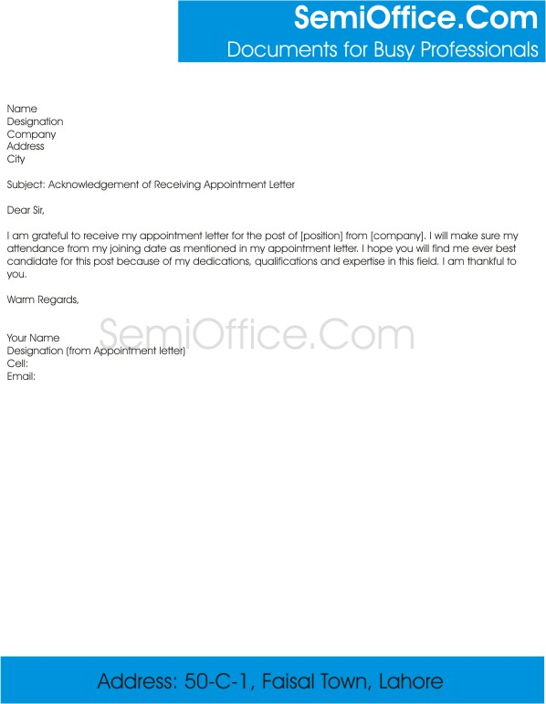 job application received response letter
