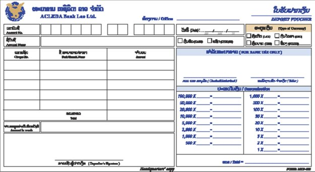 iv application processing fees not invoiced